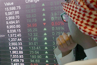 936e3c88f يمر اليوم الأحد الموافق لـ25 فبراير، 12 عاما على تسجيل المؤشر العام للسوق  السعودي أعلى قمة له في تاريخه، والبالغة 20967 نقطة، ليغلق خلال تلك الجلسة  عند ...