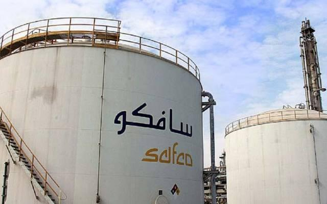 SAFCO to shut down ammonia plant for maintenance