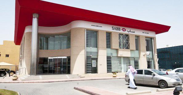 SABB completes purchase of HSBC stake in SABB Takaful