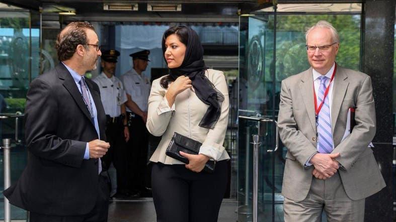 Princess Reema begins duties as Saudi envoy to US