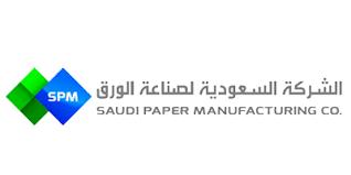 Saudi Paper Manufacturing Co.