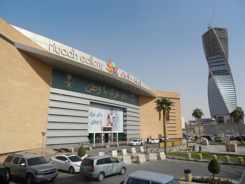Saleh Al Rajhi S Riyadh Gallery Mall To Be Auctioned Tomorrow