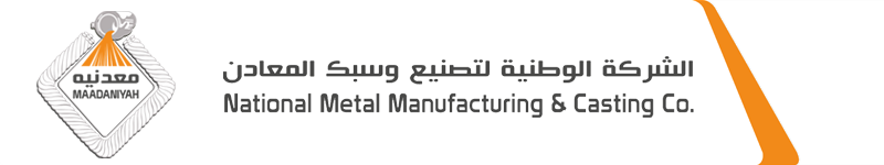 National Metal Manufacturing and Casting Co.