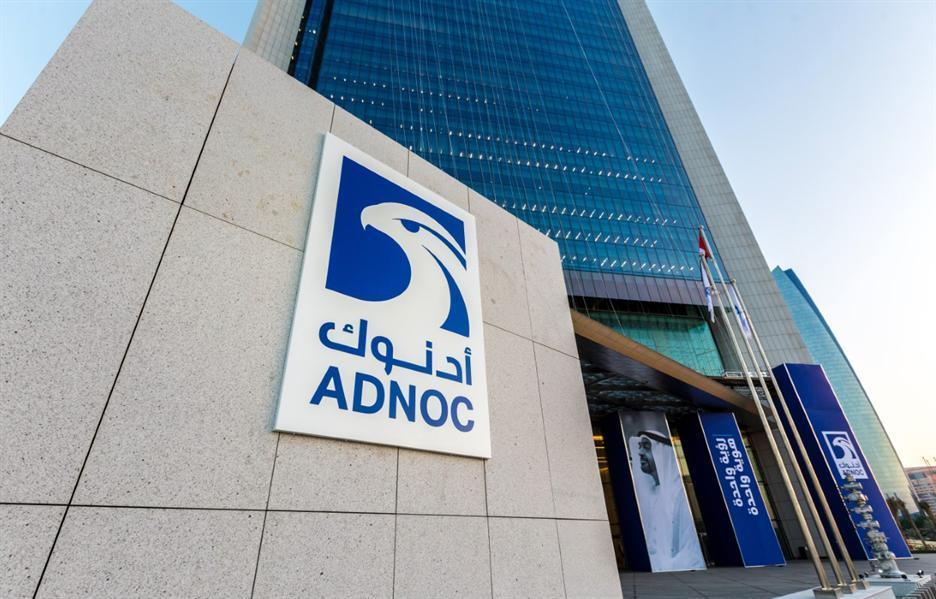 Fitch assigns highest standalone rating to UAE's ADNOC