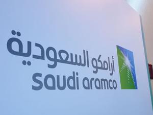 كم بلغ حجم استثمارات الصناديق السعودية في شركة أرامكو وكم بلغ نسبتها من كل صندوق وما الشركات المالية الأكثر استثمارا في أرامكو
