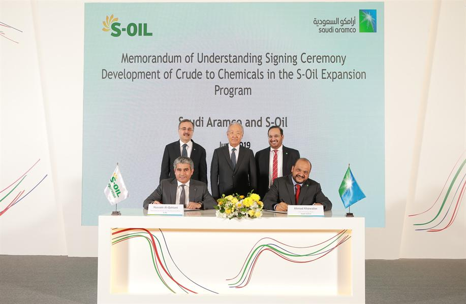 Saudi Aramco inaugurates S-Oil refinery expansion project in South Korea