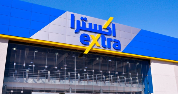 eXtra opens new SAR 11 mln showroom in Jeddah