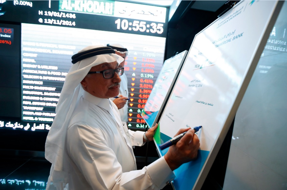 Saudi index gains 0 7% as Petro Rabigh, Mobily hit ceiling