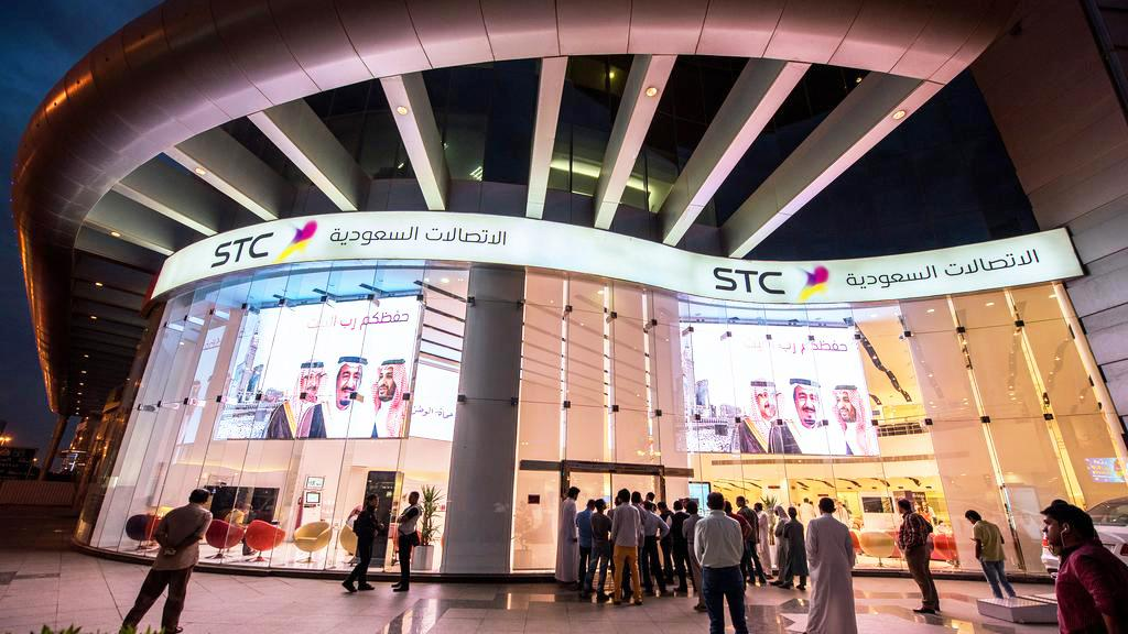 Saudi Telecom, UAE's ADNOC ranked among world's 500 most