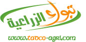 شركة تبوك للتنمية الزراعية
