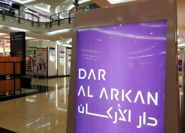 Dar Al Arkan names new CEO