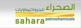 شركة الصحراء للبتروكيماويات