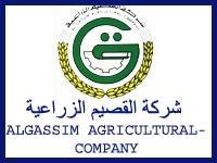 Qassim Investment Holding Co.