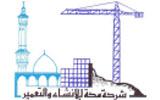 Makkah Construction and Development Co.