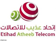 Etihad Atheeb Telecommunication  Company