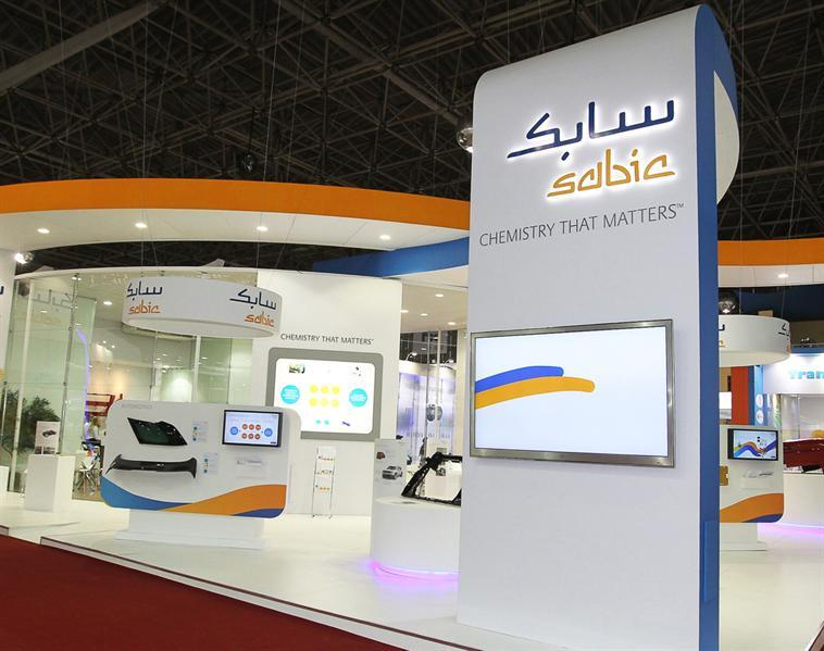 SABIC extends JV agreement on methanol operations