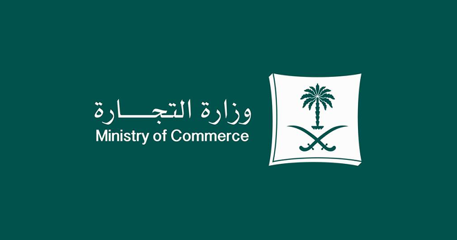 Commerce ministry invites public views on anti-concealment ...
