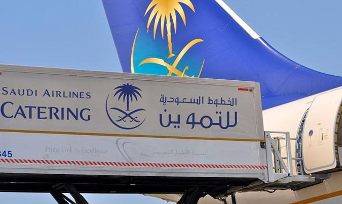 Saudi Airline Catering Sac