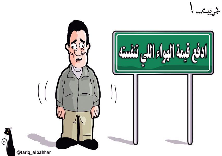 ◤◥◤◥◤◥ كاريكاتيرات الأسبوع الماضي الصحف