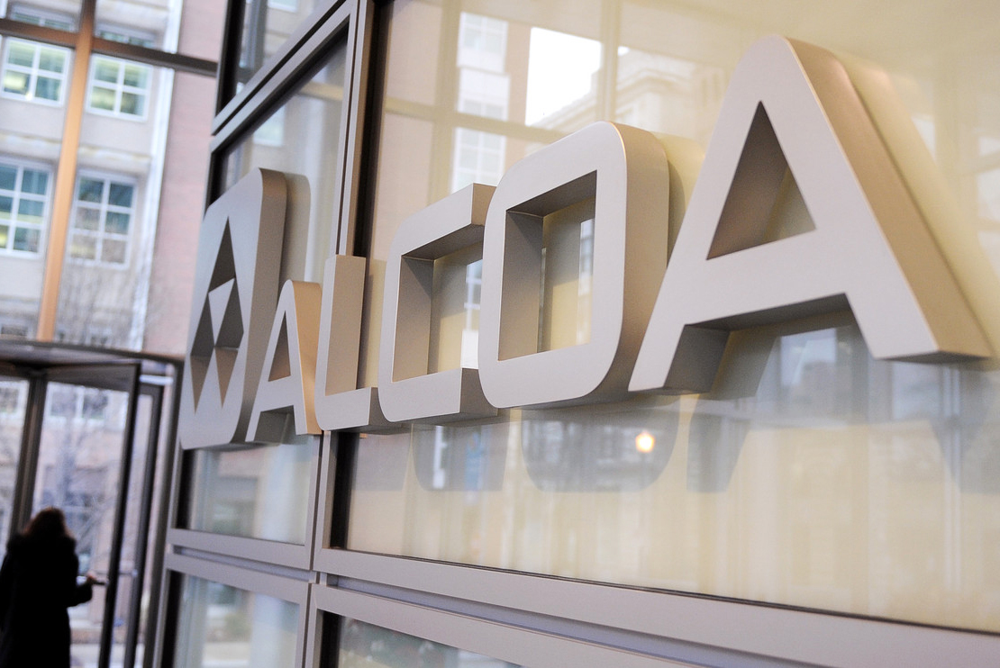 Maaden transfers Alcoa Inc  interest in joint venture to
