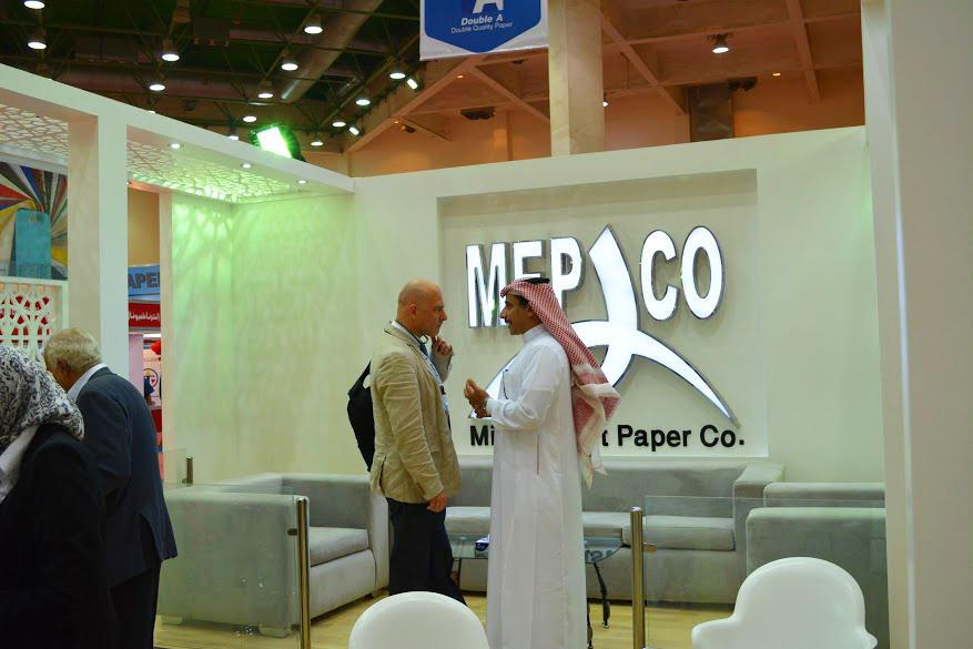 MEPCO says anti-dumping duties imposed on paper imports from Spain
