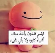 أحمد الشاعر