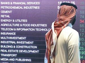 السوق السعودي: تداول أكثر من 500 مليون سهم بقيمة 21.3 ...