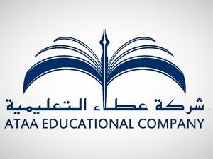 Ataa Educational appoints HSBC as financial advisor