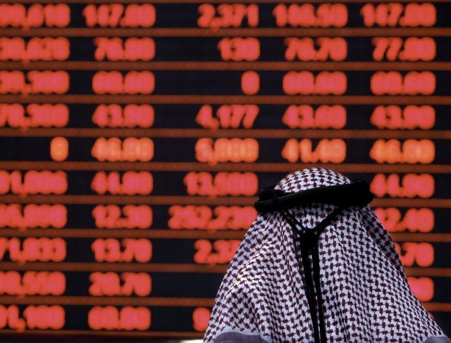 Investment Holding to debut on Qatar Stock Exchange today
