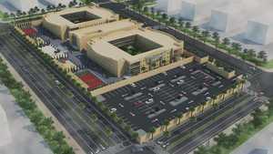 Kairouan Educational Complex
