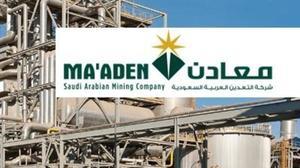 Ammonia Plant - Ras Al-Khair